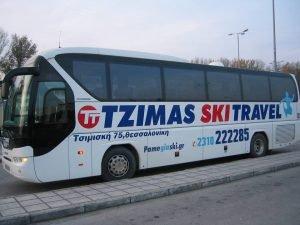tzimas travel bus setra